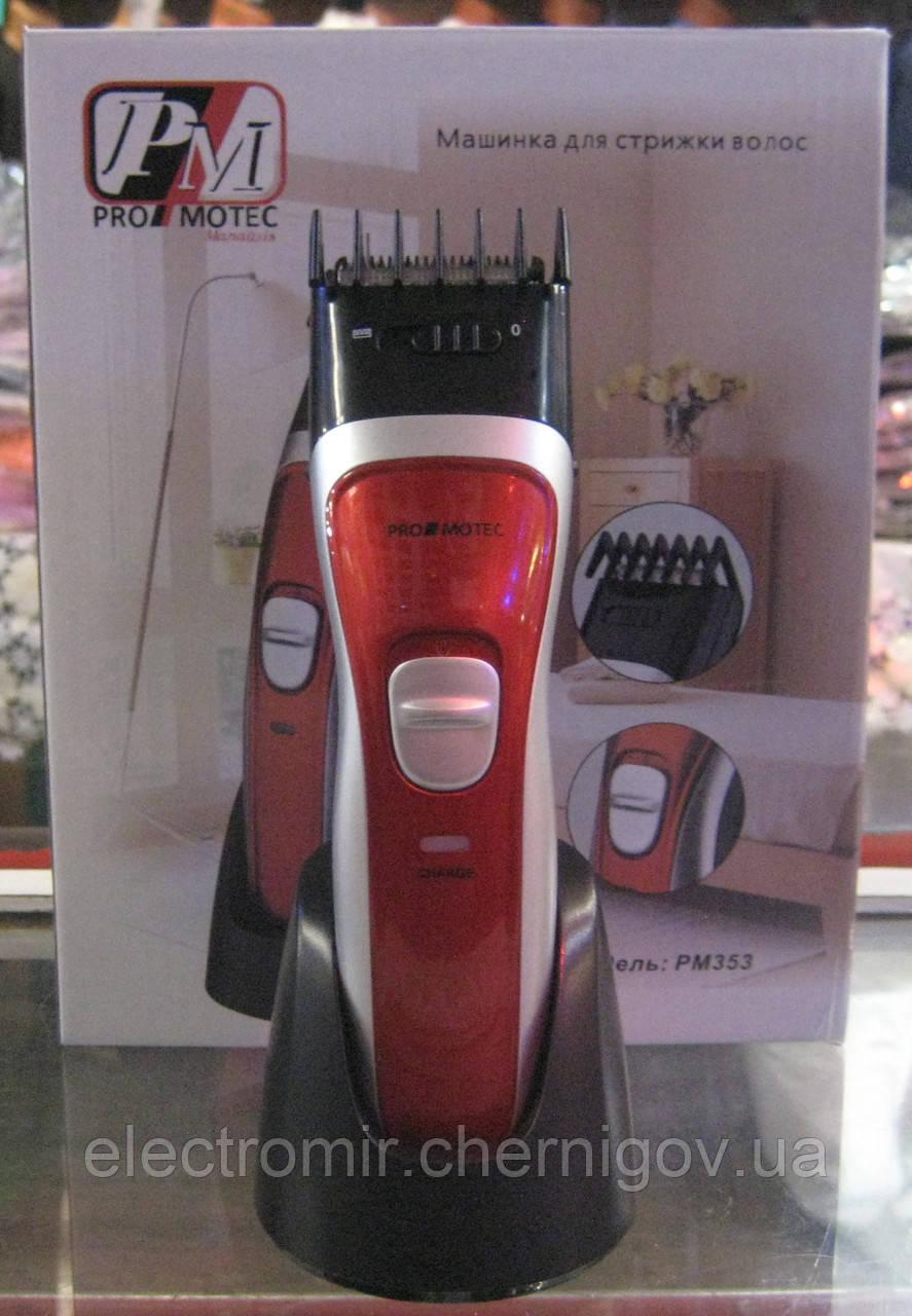 Машинка-триммер для стрижки волос Promotec PM-353