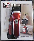 Машинка-триммер для стрижки волос Promotec PM-353, фото 2