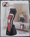 Машинка-триммер для стрижки волос Promotec PM-353, фото 4
