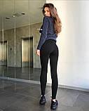 Брюки женские облегающие, чёрные , белые, фото 3