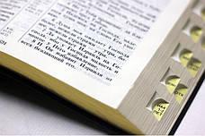Библия большого формата (черная, с орнаментом, винил, золото, индексы, без замка,17х24), фото 2