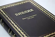 Библия большого формата (черная, с орнаментом, винил, золото, индексы, без замка,17х24), фото 3