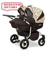 Детская универсальная коляска для двойни 2 в 1 Verdi Twin 12 Беж/коричневый