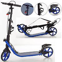 Самокат для взрослых SR 2-015-4-BL, колеса ПУ200мм, свет, ручной тормоз, синий