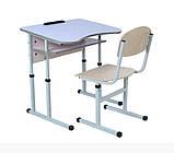 Комплект: стіл учнівський 1-місний з полицею антисколіозний, №4-6 + стілець Т-подібний, №4-6 регулюємі, фото 2