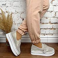 Туфли женские из натуральной кожи серебряные  на шнуровке с перфорацией на толстой подошве