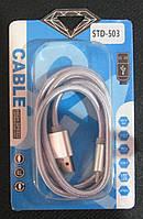 USB кабель STD 503 (type C)