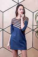 Женское платье замшевое. Размер 42-46