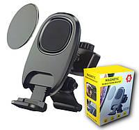 Автомобильный магнитный Холдер для телефона Magnetic HCT182 / держатель для смартфона в авто