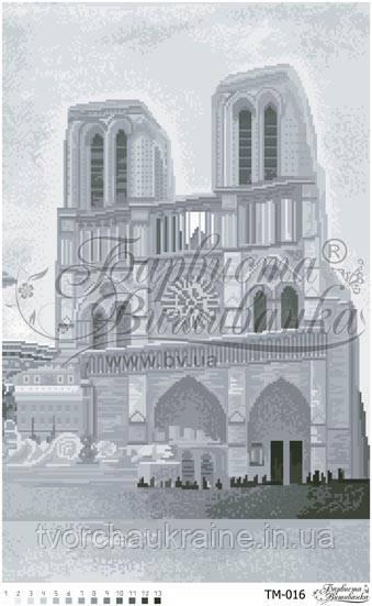 Бисерная заготовка ТМ-016. Третья часть триптиха. Самый величественный Собор Франции (черно-белый)