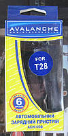 Автомобильное зарядное устройство Avalanche T28 (Sony Ericsson)