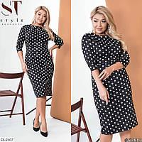 Сукня жіноча в горох з поясом батал розміри 46-48 50-52 54-56 58-60 Новинка 2020 є багато кольорів