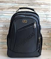 Женский городской рюкзак с усиленной ручкой, USB + AUX разъемами