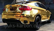 Глянцевая пленка хром золото 152 см
