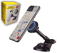 Автомобильный магнитный Холдер для телефона Magnetic HCT312 / держатель для смартфона в авто