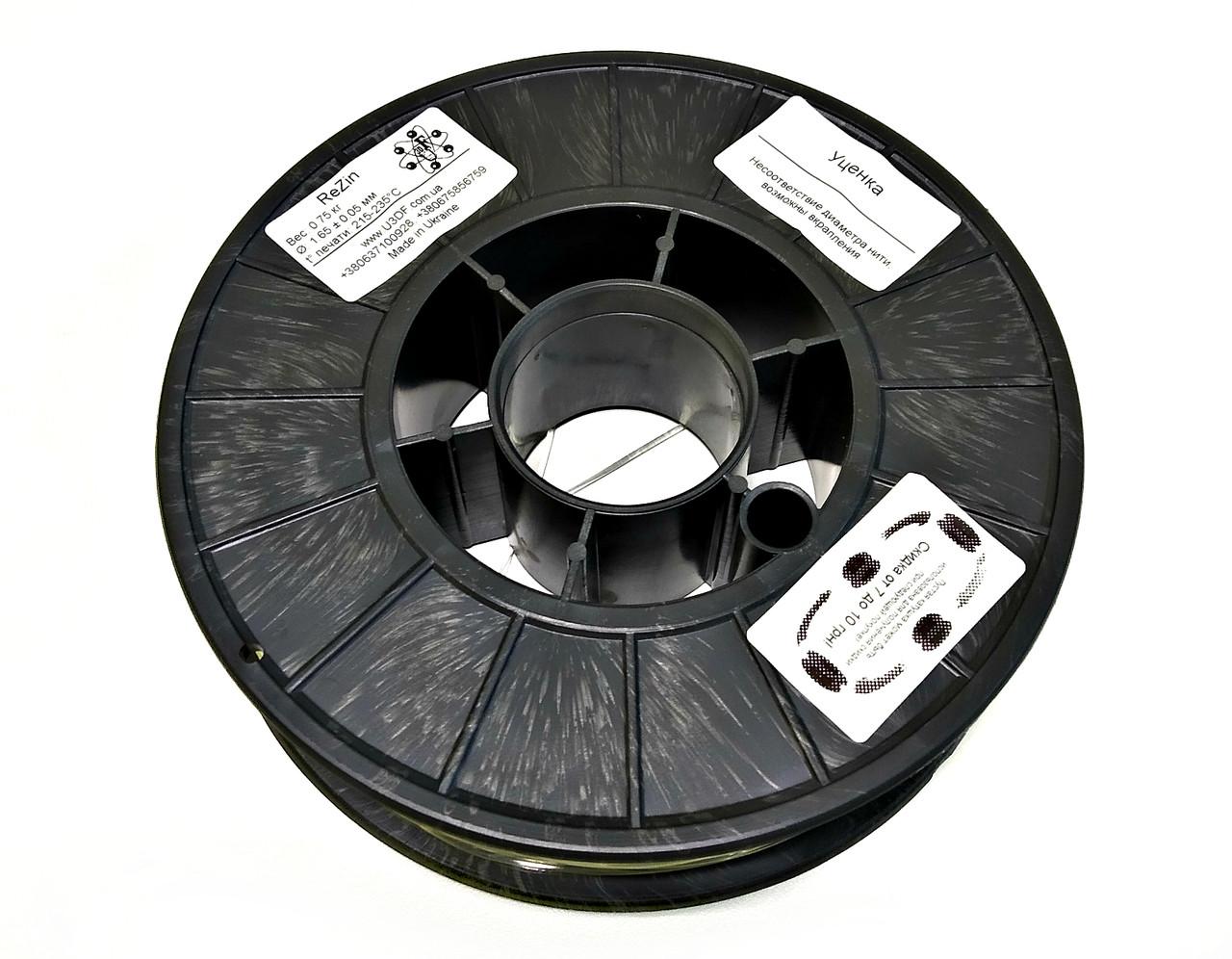 УЦЕНКА ReZin Натуральный (1.65 мм/0.75 кг)