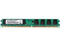 Память ELPIDA для ПК 2GB DDR2 800MHz Для INTEL и AMD Для INTEL и AMD