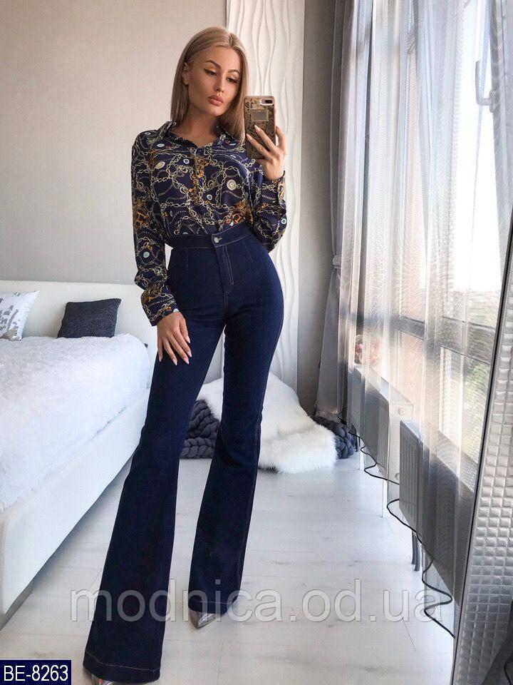 Жіночі джинси-кльош із завищеною талією, розміри XS, S, M, L