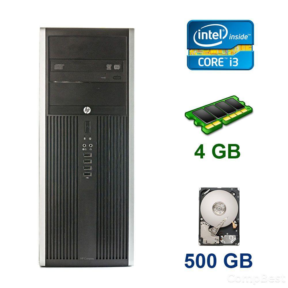 HP Compaq Elite 8200 Tower / Intel Core i3-2120 (2 (4) ядра по 3.3 GHz) / 4 GB DDR3 / 500 GB HDD