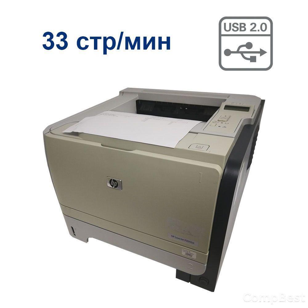 Принтер HP LaserJet P2055d / Лазерная печать / A4 / 1200x1200 dpi / 33 стр/мин / USB 2.0 / Duplex Print
