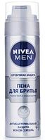 """Пена для бритья Nivea """"Серебряная защита"""" (200мл.)"""