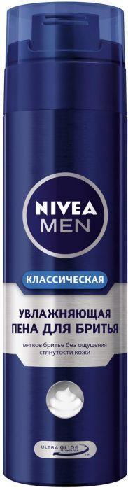 """Пена для бритья Nivea """"Увлажняющая"""" (200мл.)"""