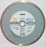 Алмазный диск, для керамической плитки, мрамора чистый рез без сколов, Distar Decor 230x2,0/1,5x8,5x22,23