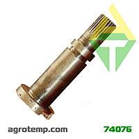 Поводок МПП КПП К-700 700.17.02.022