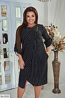 Эффектное красивое ассиметричное платье в полоску, размеры 52, 54, 56, 58