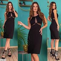 Элегантное черное платье миди с оригинальными вставками из сетки, размеры S, M, L, XL