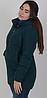 Утепленная женская куртка на весну, фото 2