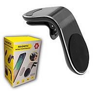 Автомобильный магнитный Холдер для телефона Magnetic HCT318 / держатель для смартфона в авто