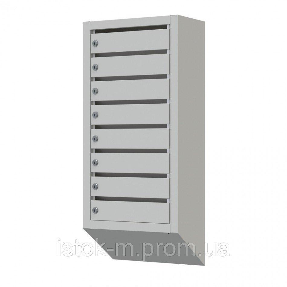 Ящик почтовый металлический с задней стенкой на 8 квартир  светло серый  RAL 7035