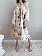 Платье с открытыми плечами на пуговицах, Молочный