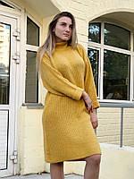 Платье-свитер с высокой горловиной однотонное, Желтый (2217)