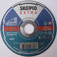 """Абразивный отрезной круг, диск  по металлу """"Skorpio"""" Extra Словения  125x2,0x22 """"Swatycomet"""""""