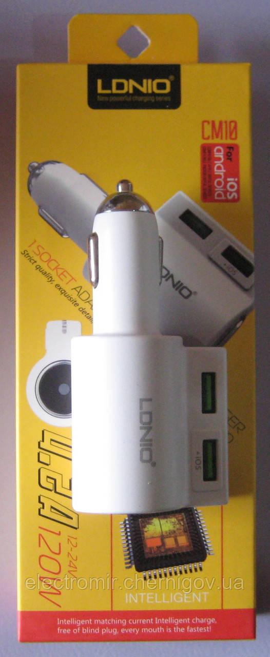 Автомобильное зарядное устройство LDNIO DL-CM10 (2USB, 4.2A)