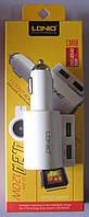 Автомобильное зарядное устройство LDNIO DL-CM10 (2USB, 4.2A), фото 1