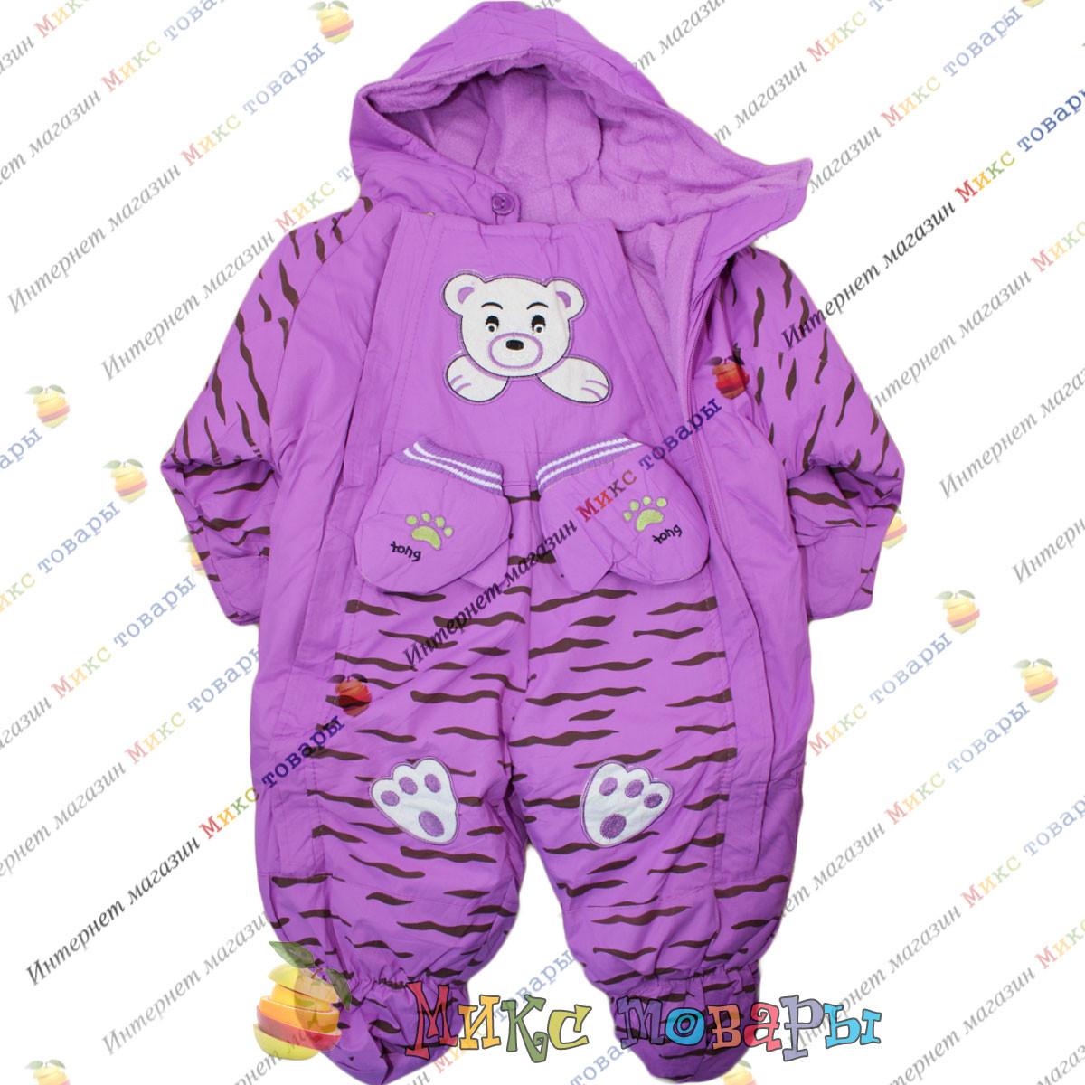Детские тёплые спальники с варежками от 3 до 18 месяцев (3710-3)