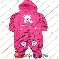Теплые спальники для малышей от 3 до 18 месяцев (3710-2)