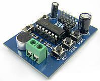 Модуль записи, воспроизведения звука для Arduino