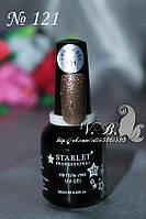 Гель лак Starlet 10мл. № 121, фото 1