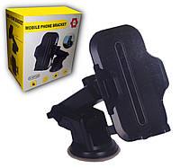Автомобильный Холдер для телефона HXP326 / держатель для смартфона в авто