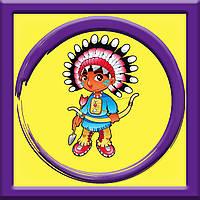 ⭐⭐⭐Аниматор Индейцы на диком западе на детский День рождения в Киеве⭐⭐⭐