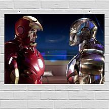 """Постер """"Железный Человек и Воитель"""". Iron Man, WarMachine. Размер 60x42см (A2). Глянцевая бумага, фото 2"""