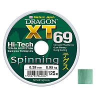 Леска рыболовная Dragon XT69 Hi-Tech Spinning 125м / 0,22мм / 6,5кг (PDF-33-20-322)