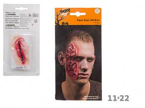 Наклейка Раны на хэллоуин