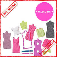 "Одежда Barbie ""Трафареты модных дизайнов"" DYV66-2"