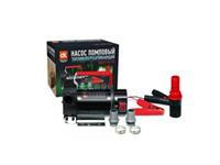 Насос для перекачки топлива, помповый, 12В <ДК> 1639802270 (DK8011-B-12V)