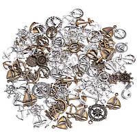 Набор из 100 металлических подвесок шармов шармиков, морская тематика